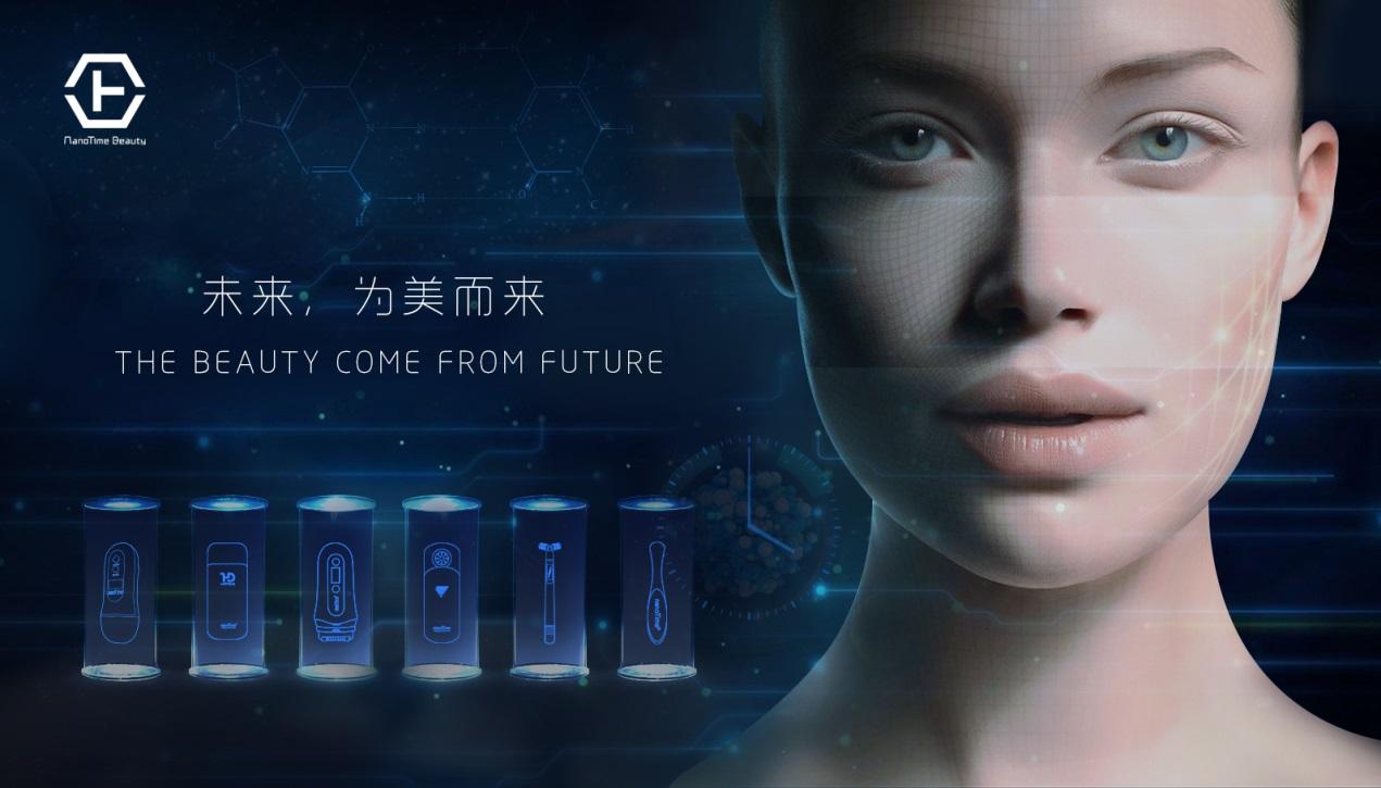 """日系""""电子美容仪器走俏中国市场,智能化成行业趋势"""