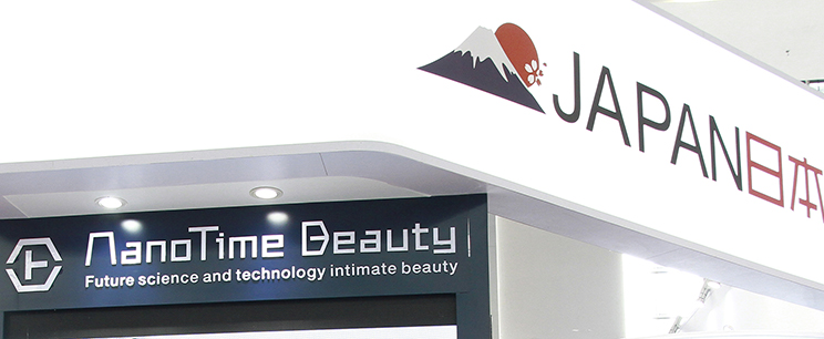 娜蜜丝亮相第119届广交会,智能美容仪吸引目光