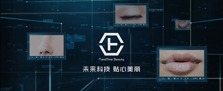 Lai Yongkang from NanoTime Beauty: Redefine Personal Beauty Care with Intelligence in the Era of Internet +