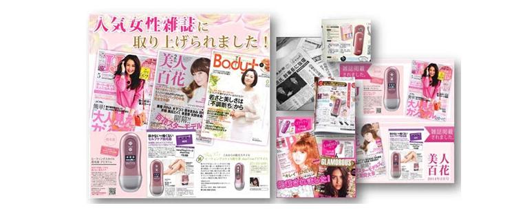 NanoTime Beauty:  Personal Beauty Care Expert from Japan